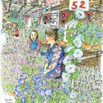 午後朝顔市を覗いたら、花の元気がない。「朝顔描くなら朝おいで!」と元気なお姉さん。二日通って描きました。