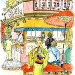あわぜんざいで有名な浅草梅園。緋毛氈の縁台にきりっとした着物姿のお姉さん。描き終わるまで座っていてくださいました。