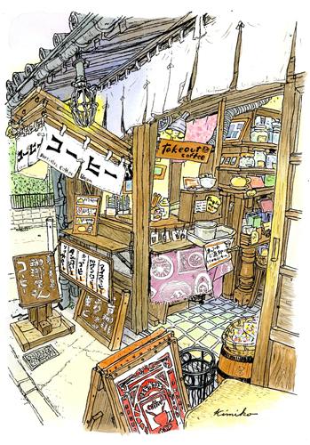 川越一番街から菓子屋横丁を結ぶ石畳の小道。テイクアウトのコーヒー店。入り口の暖簾や茣蓙を敷いたベンチに心が和みます。猫がこちらを見ていました。