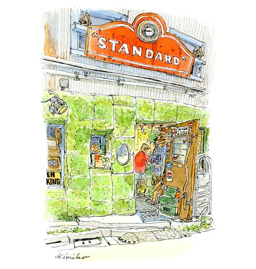 時計のついた赤い看板が印象的なハイスタンダード。店内所狭しと商品が並ぶセレクトショップ。線描きした時はこんな風に苔が生えていたけれど今も緑かしら?