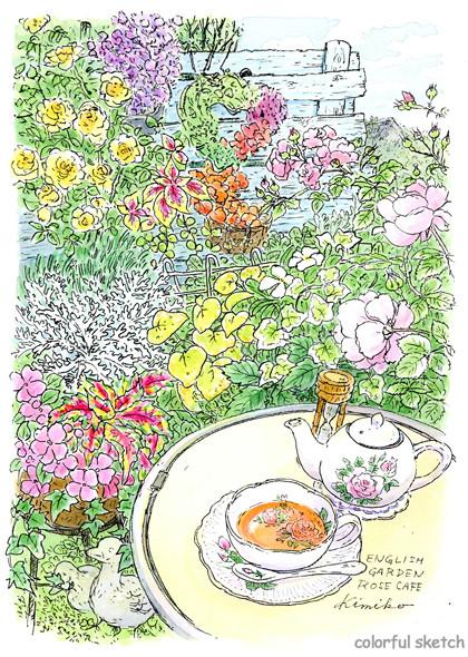 ローズカフェに行ってみる。秋バラにはまだ少し早かったようだ。花に囲まれて紅茶をいただく。